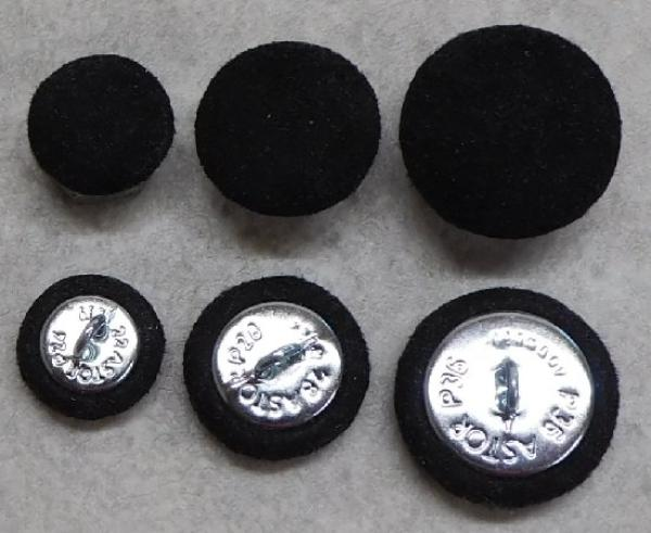 Upholstery buttons black